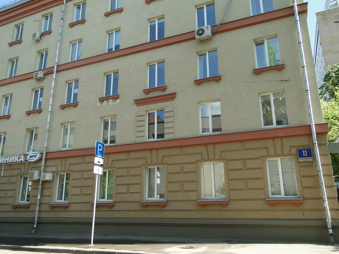 Аренда офисов в вао арендовать офис Протопоповский переулок