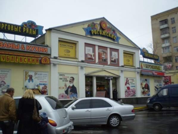 магазин пряжи площадь ильича